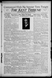 The Kent tribune. (Kent, Ohio), 1925-07-23 page 1 - Kent Tribune -