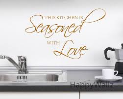 Attractive French Kitchen Tins Printed Wall Decal ...