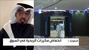 بلومبرغ: السعودية تتبنى أكثر قواعد للقاحات صرامة في العالم