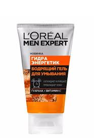 L'Oreal Men Expert Гидра Энергетик: <b>Бодрящий гель для умывания</b>