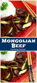 Mongolian beef is a common chinese takeout dish often made with thin slices of flank steak. Best Mongolian Beef Recipe The Daring Gourmet