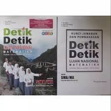 You have several options to choose from when creating your customized printed calendar. Kunci Jawaban Buku Detik Detik Sma 2018 Intan Pariwara Ilmusosial Id