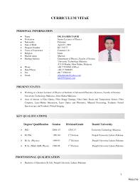 Resumedoc Malaysia Resume For Study