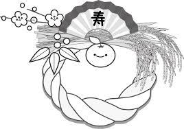 年賀状イラストお正月しめ飾りしめ縄無料イラスト