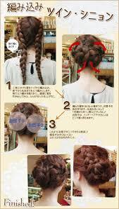 横から挟むヘアクリップ式ヘアアクセ簡単ヘアアレンジが出来る髪飾り