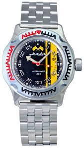 Наручные <b>часы Восток 100652</b>, производитель <b>Часы Восток</b> ...