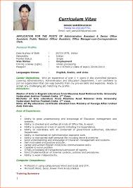 Resume In English Examples Fresh English Resume Example English Cv Examples Oklmindsproutco Cv 33