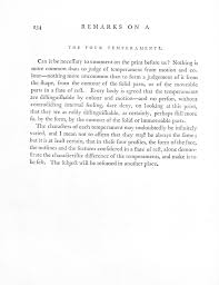 essay on sara parivar in hindi