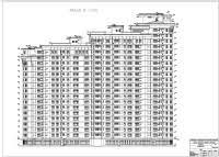 Проекты по управлению и экспертизе недвижимости pgs diplom pro  Дипломы по экспертизе и управлению недвижимостью