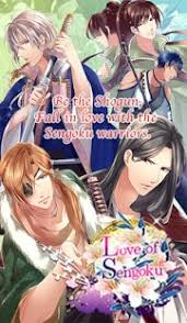 Love of Sengoku    Dating Sim    Android Apps on Google Play