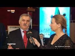Türk İşadamı Ahmet Albayrak, 10 Bin Pakistanlı'ya İş İmkanı Sağlıyor - TRT  Avaz - Dailymotion Video