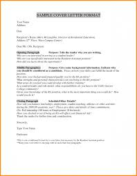 Cover Letter Addressee Unknown Home Mortgage Consultant Cover Letter