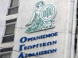 Αποτέλεσμα εικόνας για ΟΓΑ: Από 6/10 οι αιτήσεις για το επίδομα των 1.000 ευρώ σε πολύτεκνες αγρότισσες