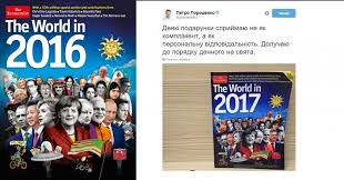 economist cover poroshenko tweeted fake cover of the economist magazine weird russia