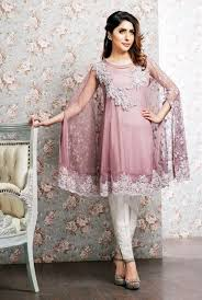 New Design Pakistani Dresses 2017 Latest Pakistani Cape Style Dresses 2017 2018 Designer