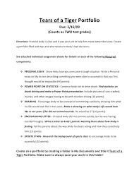 leadership essay co leadership essay tears of a tiger portfolioo 2