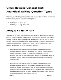 Explain Why You Should Be Considered For The Position The Analyze An Issue Task Assesses Your Ability To Think