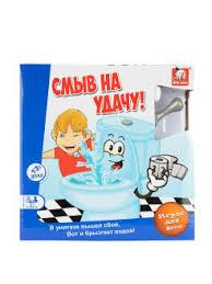 <b>S</b>+<b>S TOYS настольные игры</b> в интернет-магазине Wildberries.ru