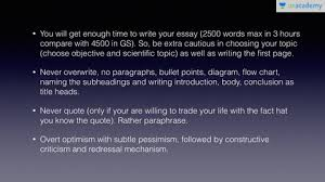 how to write an awesome essay upsc cse mains unacademy