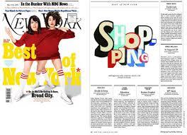 New York Magazine Design New York Magazine Press Article Broken English Jewelry
