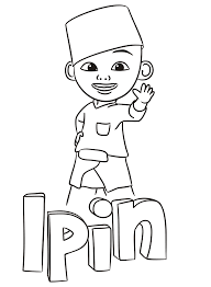 Pin By Karen Ho On 6 Upin Ipin Coloring Pages Pinterest