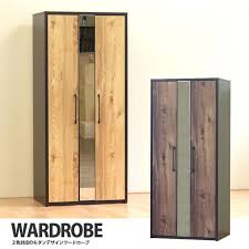 closet chest wardrobe wardrobe closet clothes hanging completed clothes wardrobe clothes yo chest of drawers clothing storage clothes storage mirror