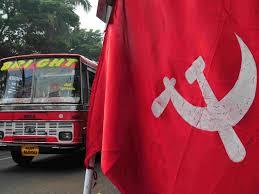 Image result for 喀拉拉邦共产党执政