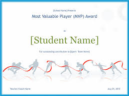 Blank Sports Certificate Templates