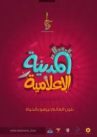 75 best free arabic fonts of 2017 85ideas com