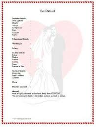 marriage biodata format in english pin by oriya reddy on english biodata format download