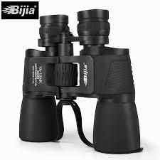 BIJIA 10-120X80 high magnification <b>long range</b> zoom hunting ...