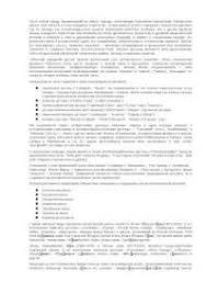 Общие рекомендации по определению цены лицензии реферат по праву  САМЫЙ ЛУЧШИЙ РЕФЕРАТ ПО ЭКОНОМИКЕ