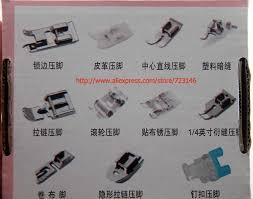 11pcs Multifunctional Kit Presser Foot Feet Domestic Sewing Machine Part Accessories For Bernina Artista Activa Aurora Virtuosa