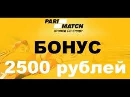 Parimatch Официальное
