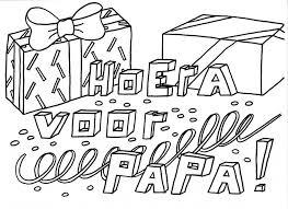 25 Bladeren Papa Jarig Kleurplaat Mandala Kleurplaat Voor Kinderen