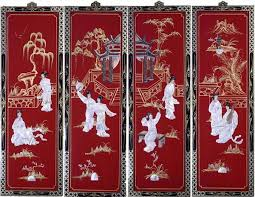 ASIAN Oriental Set Of 4 Wooden Wall ART Hanging Screens