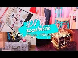 diy room decor 29 easy crafts ideas at home you 3263219