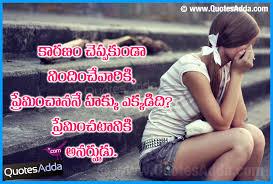 love failure sad image in tamil