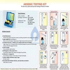 Water Test Chart Water Testing Kit
