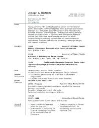 Microsoft Word Templates For Resumes Inspiration Microsoft Word Resume Templates College Student Resume Templates