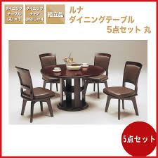 round dining table 5 point set
