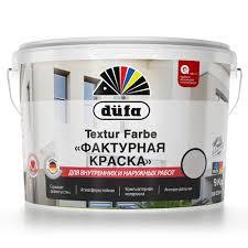Краска фактурная dufa RETAIL Textur Farbe 9 кг белая купить ...