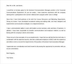 Cover Letter For Internal Promotion Sample Ideas Collection Example