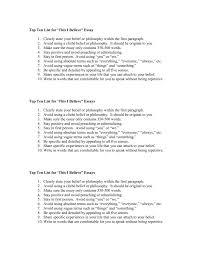 top ten list for `this i believe rdquo essays