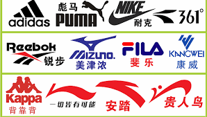 Sport Brands Sport Equipment Distribution In China Daxue Consulting