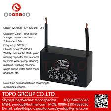 cbb61 capacitor 3 wire diagram cbb61 image wiring ceiling fan capacitor cbb61 3 wire jodebal com on cbb61 capacitor 3 wire diagram