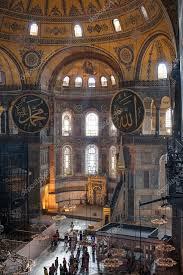 istanbul turkey august 26 hagia sophia ancient basilica domes and chandeliers photo by koraysa