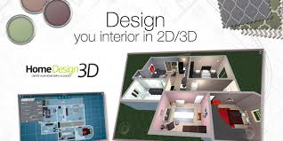 home designer 3d for ios mac goes free for the first time gold