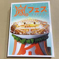 嵐 国立 競技 場 ライブ dvd