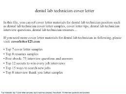 Cover Letter Dentist Dental Hygiene Cover Hygienist Cover Letter